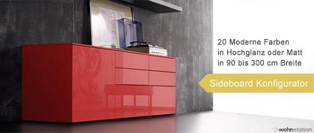wei e sideboards wei e designer sideboards. Black Bedroom Furniture Sets. Home Design Ideas